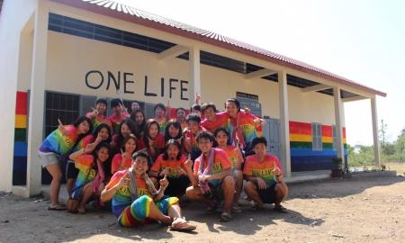 学生団体ONE LIFE