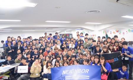 学生団体NEIGHBOR