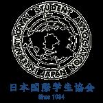 I.S.A.(日本国際学生協会)