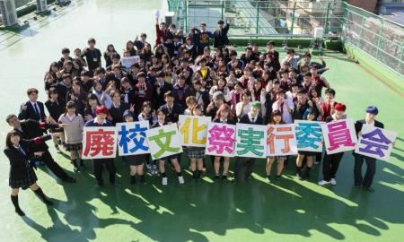 廃校文化祭実行委員 CSF