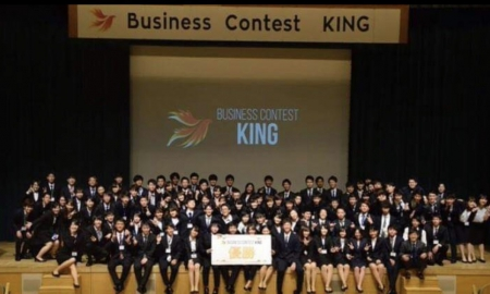 Business Contest KING