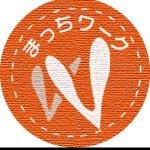 まっちワークグループ早稲田