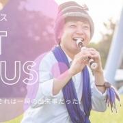 LAST CAMPUS Vol.2「遠藤伶(早稲田大学)」
