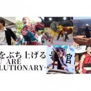 【大隈塾インタビュー企画】早稲田有名サークル幹事長が語る「リーダーシップとは」